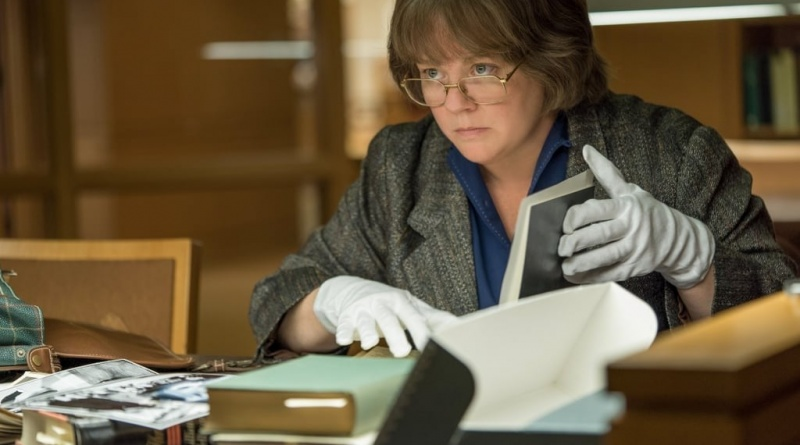 can you ever forgive me giveaway
