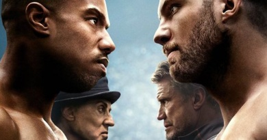 creed ii giveaway