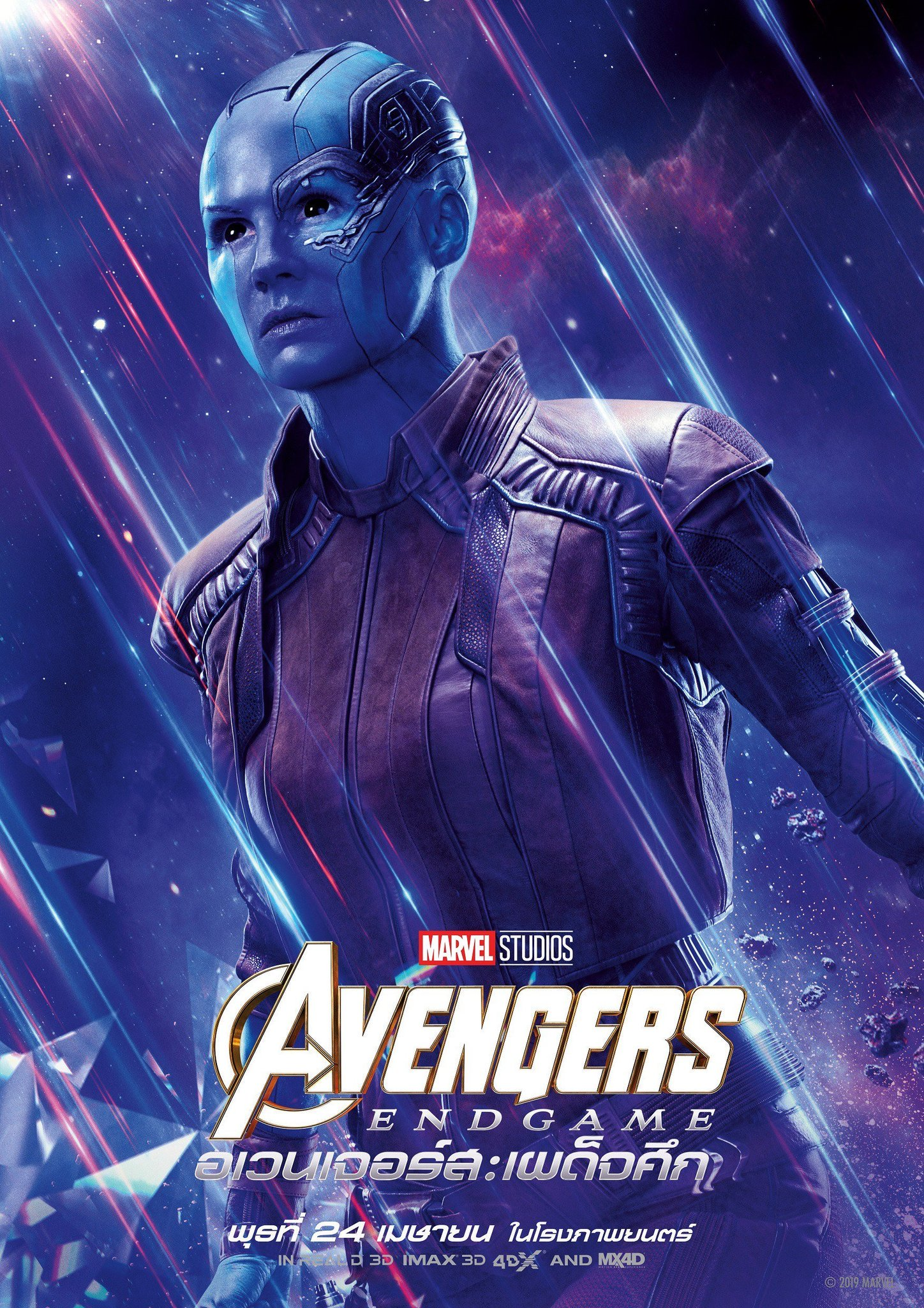 avengers endgame character posters - nebula  Lyles Movie Files